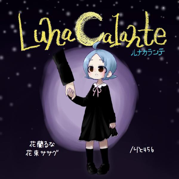 LunaCalanteアートワーク