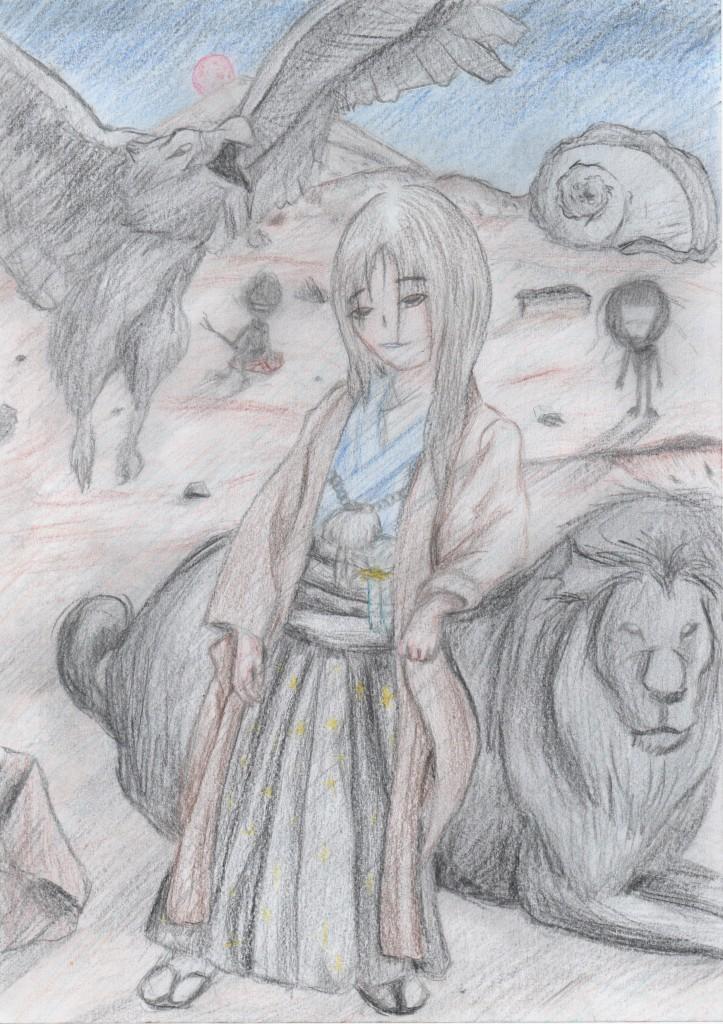 シン(りと456)